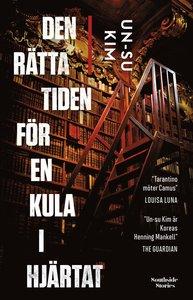 9789188725356_200x_den-ratta-tiden-for-en-kula-i-hjartat_pocket