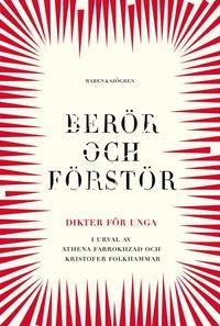 9789129701005_200x_beror-och-forstor-dikter-for-unga
